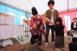 高知市M様邸鍬入れの儀式写真|高知注文住宅SAI