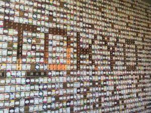 スターバックスリザーブロースタリー東京の内観の壁のデザイン画像|高知注文住宅SAI