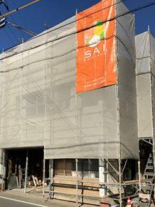 高知市で注文住宅を建てているSAIのリフォーム工事看板写真|高知市注文住宅SAI