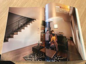 高知住まいと暮らしの年鑑2019の憧れの上質空間ページ|高知市注文住宅SAI