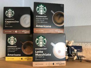 ドルチェグストスターバックスコーヒーシリーズ|高知市注文住宅SAI